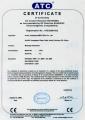 Сертификат соответствия EC Council Directive электромагнитной совместимости - часть 1