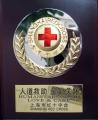 Медаль «Краcный крест» (Китай)