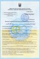 Заключение государственной санитарно- эпидемиологической экспертизы приборов серии «Комфорт» (Украина) - часть 1