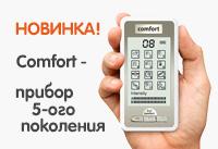 Прибор Шубоши 5-ого поколения